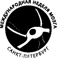 brain awareness saint-petersburg logotype
